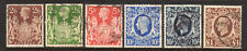 1937-1948 GB Great Britain - SC 249-251A & 275 SG 476-478b, KGVI Set of 6 Used*