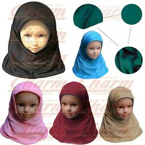 NEW BORN BABY KIDS CHILDREN PRAYER BURKHI PULLOVER HIJAB BURKHA KHIMAR SCARF EID