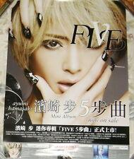 Japan Ayumi Hamasaki Five 2011 Taiwan Promo Poster