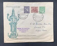 1949 India 3 Stamps Fdc Beacon Street Calcutta > Sonari ! Independence Day Cover
