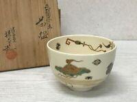 Y1986 CHAWAN Kyo-ware signed box kintsugi Japanese bowl pottery tea ceremony