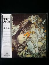 Kate Bush - Never For Ever - limited edition Japanese CD gatefold case