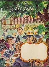 Rare Karl Hubenthal Art Burgermeister Beer Blank Menu Rare Vintage Original