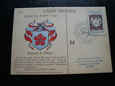 FRANCE - carte 1er jour 9/12/1944 (journee du timbre) (cy54) french (T)