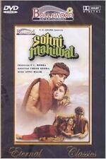 Sohni Mahiwal (Hindi DVD) (1984) (English Subtitles) (Brand New Original DVD)