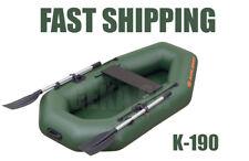 NEW KOLIBRI K-190 Inflatable Rowing Boat Premium Quality Fishing Kayak Dinghy