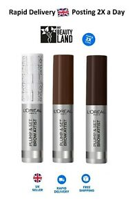 L'Oreal Paris Brow Artist Eyebrow Gel, Plump and Set **Sealed** - Choose Yours