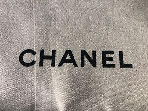 CHANEL SAC TOTE-BAG SHOPPING