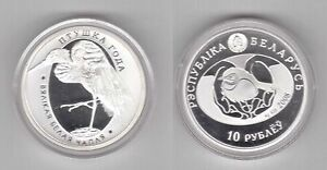 BELARUS - SILVER PROOF 10 ROUBLE COIN 2008 YEAR KM#173 GREAT WHITE EGRET BIRD