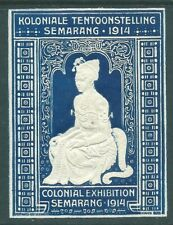 JAVA 1914 Colonial Exhibition large mint Cinderella stamp (Blue)