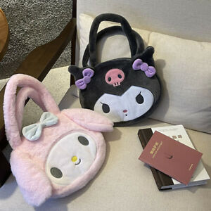 My melody kuromi fuzzy plush handbag tote storage bags ZIP fashion gift new