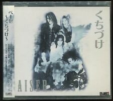 Baiser -くちづけ JAPAN CD OBI slipcase photobook 1998 Enamell Records, Visual Kei