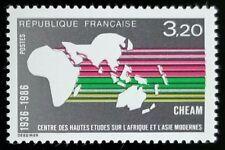 1986 France Scott 2002 Mint F/VF NH