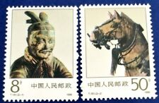 China Bronze Treasures From Qin Shi Huang Mausoleum Stamps #2276-2277 MNH(CH112)