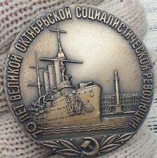 heavy desktop medal Lenin Avrora USSR