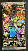 "1x Pokemon Card Game ""Shiny Star V"" High Class Booster Pack Japanese F/S New"