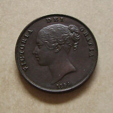 BRONZE PENNY 1854 COIN QUEEN VICTORIA UNCIRCULATED TONED (PLAIN TRIDENT)