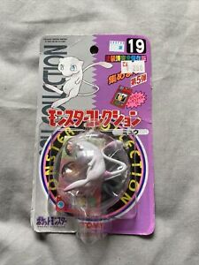 1998 Pokemon Tomy Auldey Japanese Mew Figure Sealed Boxed