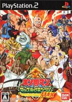 USED PS2 PlayStation 2 Kinnikuman Mustle Grand Prix game 91247 JAPAN IMPORT