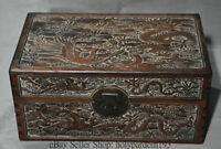 "18"" Old Chinese Huanghuali Wood Carved Dragon Phoenix Storage Jewelry box Casket"