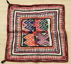 """21"""" x 20"""" Vintage Rabari Throw Embroidery Ethnic Tapestry Tribal Wall Hanging"""