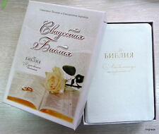 RUSSIAN Wedding Bible white leather cover, indexes in BOX NEW