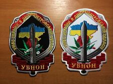 PATCH POLICE UKRAINE - DEA DRUG ANTINARCOTICS unit - ORIGINAL! Lot 2 patches!