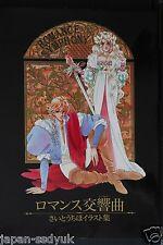 JAPAN Chiho Saito Illustrations: Romance Symphony (Art Book)