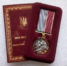 Defender of Motherland  Ukrainian Military Medal ATO 2016