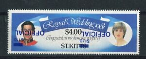 St Kitts QEII 1983 Official $1.10 on $4 Royal Wedding SG28fd MNH inverted ovpts