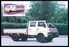 CHINA MK 1996 AUTOS AUTO CARS CAR TRUCK MAXIMUMKARTE MAXIMUM CARD MC CM bi92