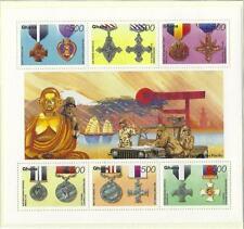 Ghana guerre mondiale LL Non montés excellent état, MNH SG 2196-2201