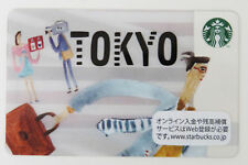 Starbucks Japan Gift Card - TOKYO Limited Edition PIN intact Ship from US