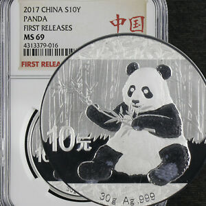 2017 China S10Y PANDA silver FIRST RELEASES NGC MS 69