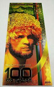 Russia 100 rubles 2019, Khabib Nurmagomedov, UFC, Polymer souvenir banknote, UNC