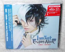 UMI KUUN I am Just Feeling Alive 2016 Taiwan Ltd CD+DVD