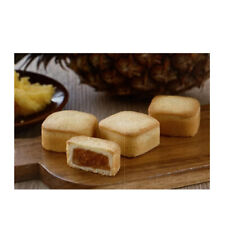 taiwanfood Yu Jan Shen Pineapple Cakes 10 Pieces (Gift Box )