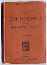 Manuale HOEPLI Ragioneria delle COOPERATIVE di CONSUMO 1920 Sec. Ed. LEGGI BENE