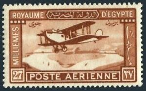 Egypt C2,hinged.Michel 152. Air Post 1929.Mail Plane in Flight.
