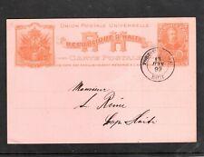 Haiti  - postal card P2-  used - philatelic