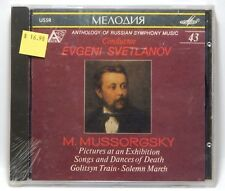 Mussorgsky: Pictures at an Exhibition, etc / Svetlanov ~ NEW CD (1991, Melodiya)
