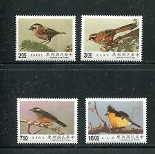 CHINA (TAIWAN) 2737-40, 1990 BIRDS, MNH  (ID6249)