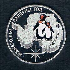 B0170 - MONNAIE - Une Médaille en Argent international Polar Year 2007