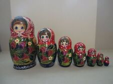 7 Pc. Wooden Hand Painted Nesting Dolls Russian?