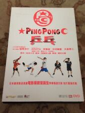 PING PONG Japanese DVD (Panorama Hong Kong) R3 Region 3 Chinese English Subs