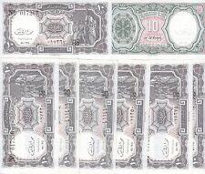 EGYPT 25 50 PT 1 5 10 20 EGP 1971 1978 P-42 43 44 45 46 47 48 SET OF7 LOT AU//UNC