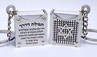 Jewish Key Israel Chain Keychain Hebrew Prayer Magen Star of David Kabbalah