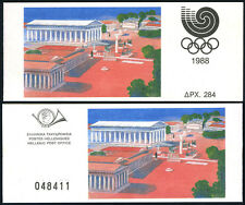 Greece 1627b Complete Booklet, MNH. Olympics, Seoul. Ancient Olympia, 1988