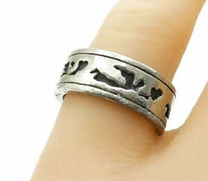 925 Sterling Silver - Vintage Etched Abstract Pattern Band Ring Sz 8 - R13897