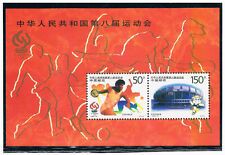 CHINA 1997 National Games S/S